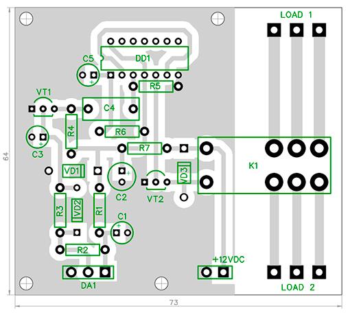 Дистанционный Беспроводной Выключатель
