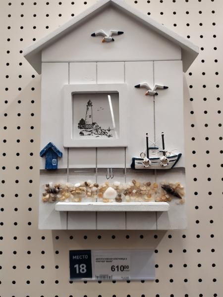Интересные вещи для дома и дачи из Леруа Мерлен