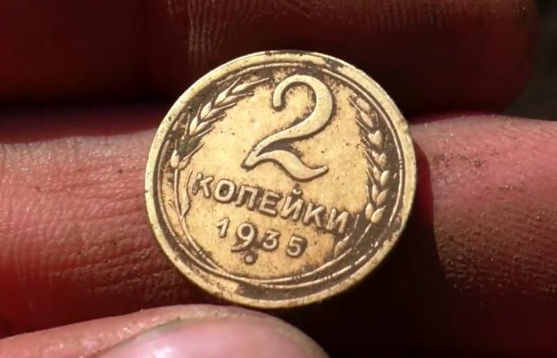 Находка монеты 15 века на древнем Царском фундаменте.