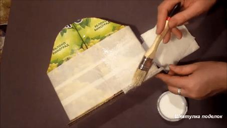 Нашла отличное применение пустым упаковкам от сока.