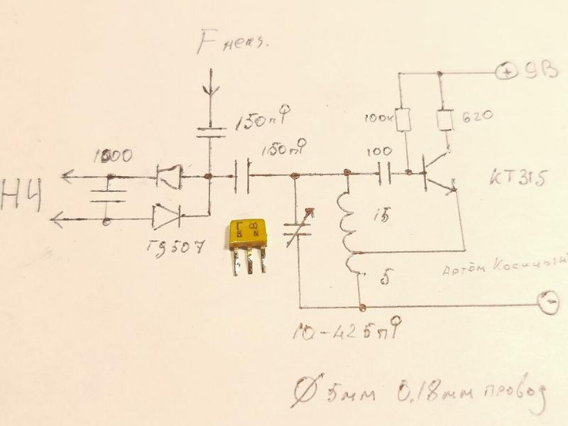 Частотомер 2.4-25МГц на одном транзисторе кт315 своими руками