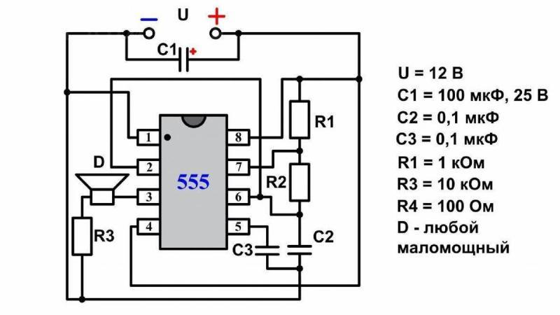 ГЕНЕРАТОР ЗВУКА на МИКРОСХЕМЕ NE555