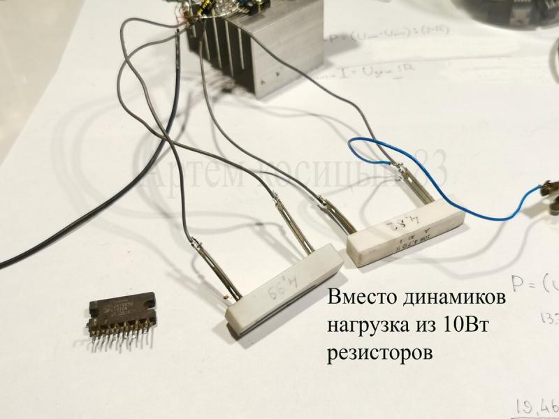 Усилитель низкой частоты 22Вт+22Вт на микросхеме TDA1557Q.