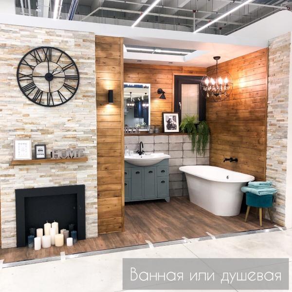 Ванная или душевая, что выбрать?