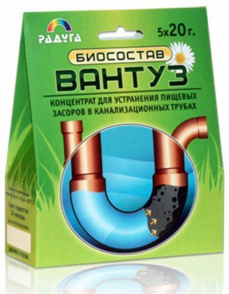 Биосостав Вантуз средство биобактерии для прочистки засоров в трубах