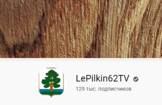 Лепилкин ТВ - самодельные станки и приспособления по обработке дерева. Очень понравилось
