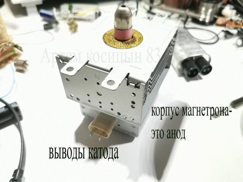 Выпрямитель Вилларда или для чего нужны конденсатор и диод в микроволновой печи