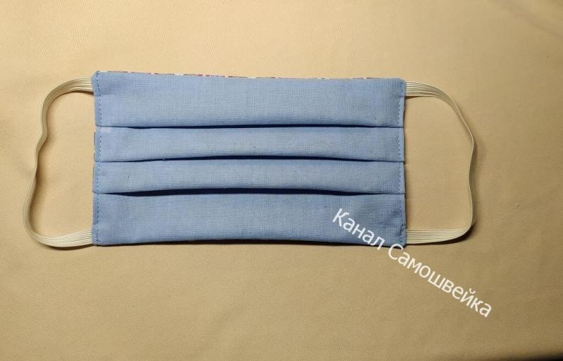 Защитная маска из ткани без выкройки и долгих расчетов