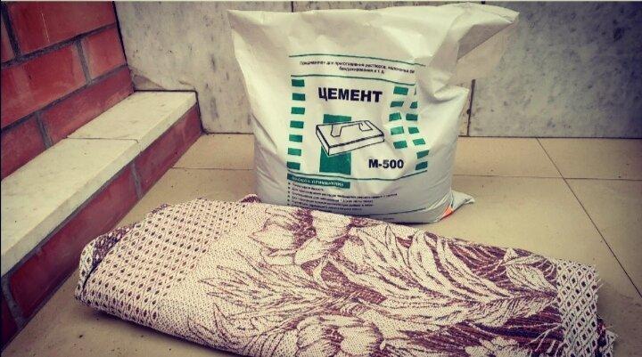 Cтарое одеяло + мешок цемента = которые вы хотели выкинуть. А зря, берите на заметку и больше не совершайте таких глупостей.
