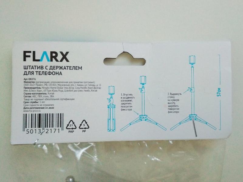 """""""Поменяла шило на мыло"""": 4 неудачные покупки из FixPrice."""
