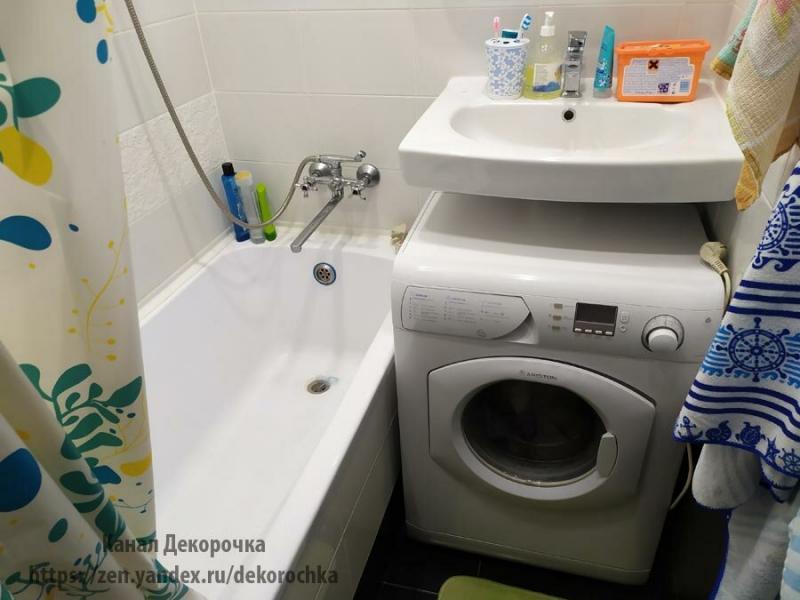 Стиральная машинка под раковиной: как уместить все в маленькой ванной комнате