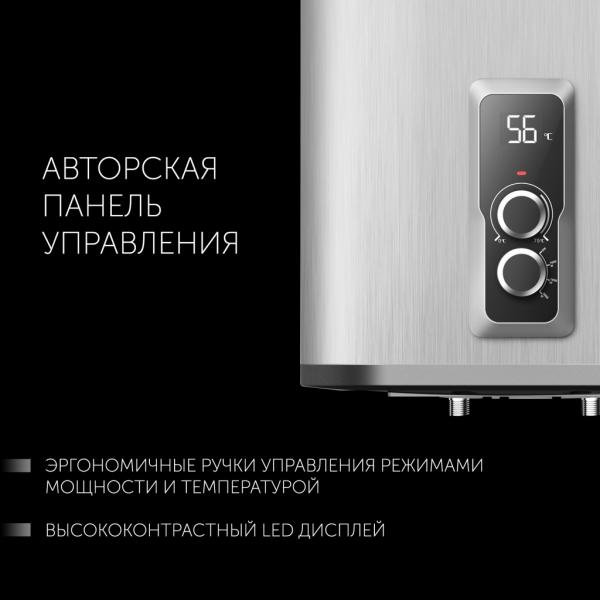 Компактные и безопасные водонагреватели с инновационной технологией SPLIT TECH