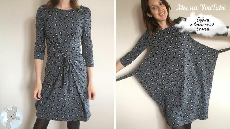 Рукодельницы во всём мире шьют платье с необычным запахом — делюсь находкой