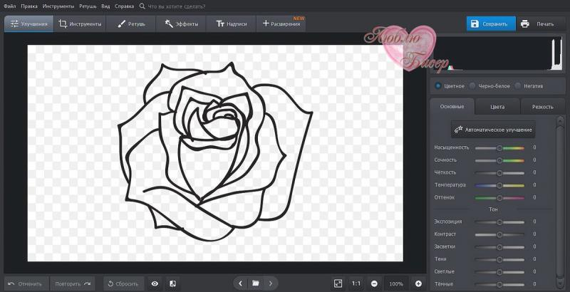 Как перенести рисунок для броши с компьютера на бумагу, если нет принтера. Раскрываю простой и быстрый способ