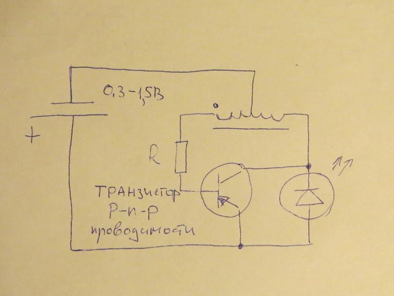 Простая схема преобразователя напряжения для светодиода или электроника для начинающих