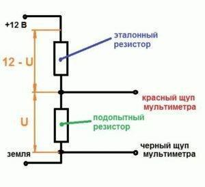 Проверка резистора мультиметром (тестером)