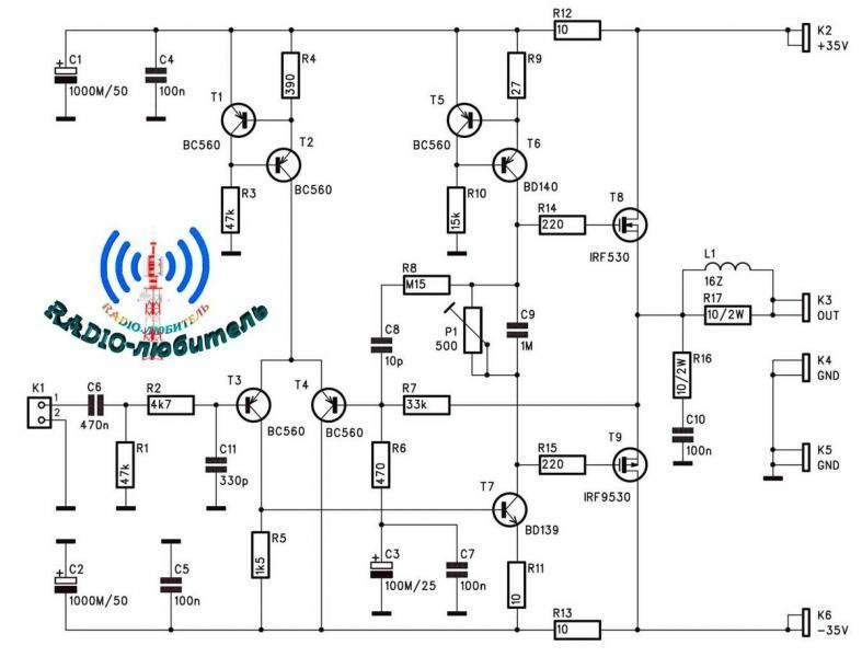 Простой усилитель низкой частоты на МОП-транзисторах