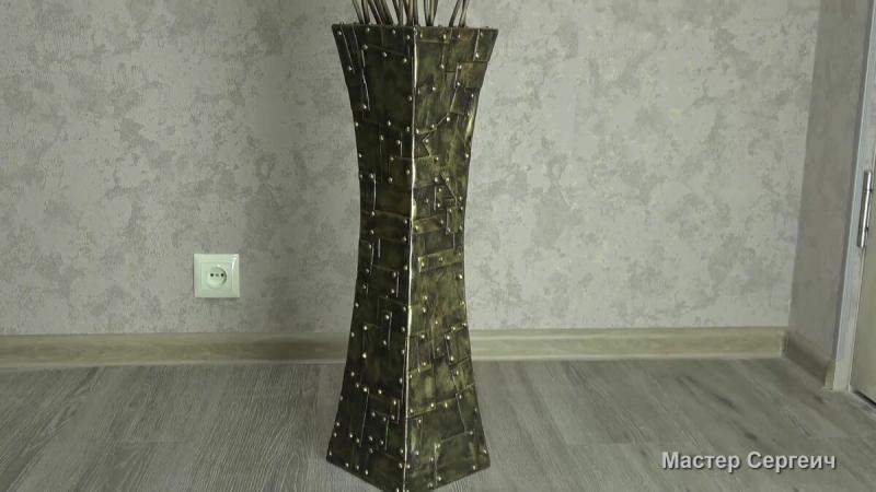 Сделал за 2 вечера и 300 рублей эксклюзивную вазу из картона
