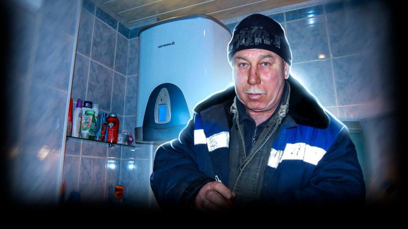 """""""Все ошибаются, думая, что водонагреватели - просто и безопасно"""": сантехник со стажем об ошибках эксплуатации"""