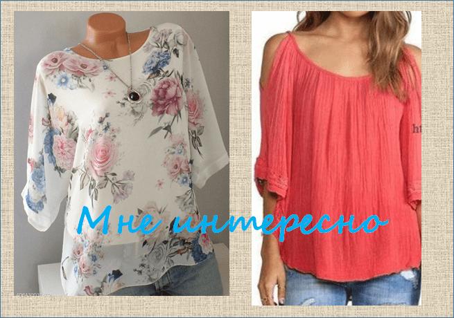 5 моделей простых блузок для того, чтобы сшить их своими руками