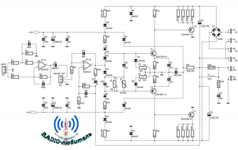 Качественный усилитель низкой частоты на 100 Вт