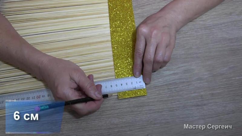 Классная идея для дома из деревянных шпажек, которую можно воплотить за 1 час