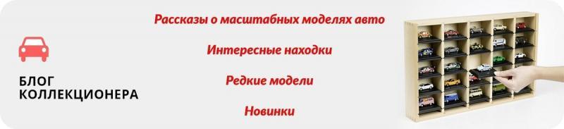 Моделист из Томска сделал ПАЗ 3205 из картона со встроенным мобильным телефоном