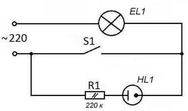 Почему светодиодная лампа мерцает при выключенном свете? Устраняем причины