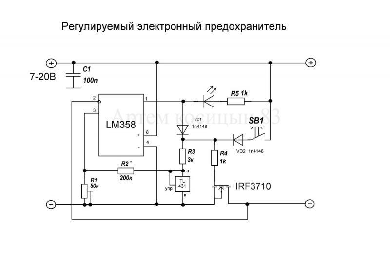 Регулируемый электронный предохранитель на микросхеме LM358 и полевом транзисторе