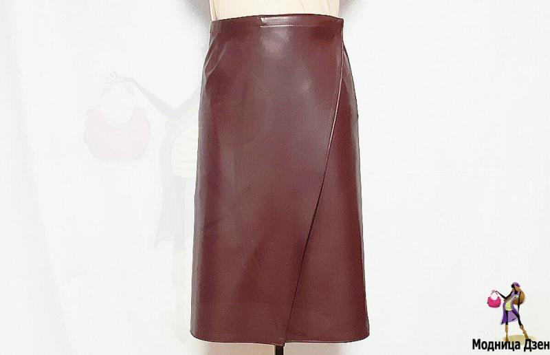 Сшила себе модную кожаную юбку с запахом. Надела и поняла, что часто я её носить не буду. Объясню почему (+выкройка)