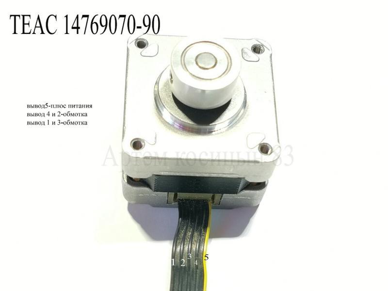 Управление шаговым двигателем с реверсом на микросхемах серии к155.