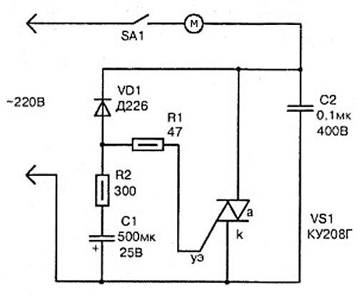 Плавный пуск электроинструмента в переноске