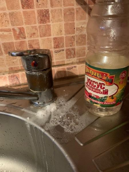 Как с помощью уксуса и соды очистить смеситель на кухне. Делюсь простым и действенным способом
