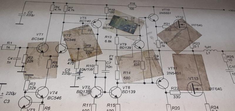 Показываю где взять теплопроводящие подложки для транзисторв и микросхем.