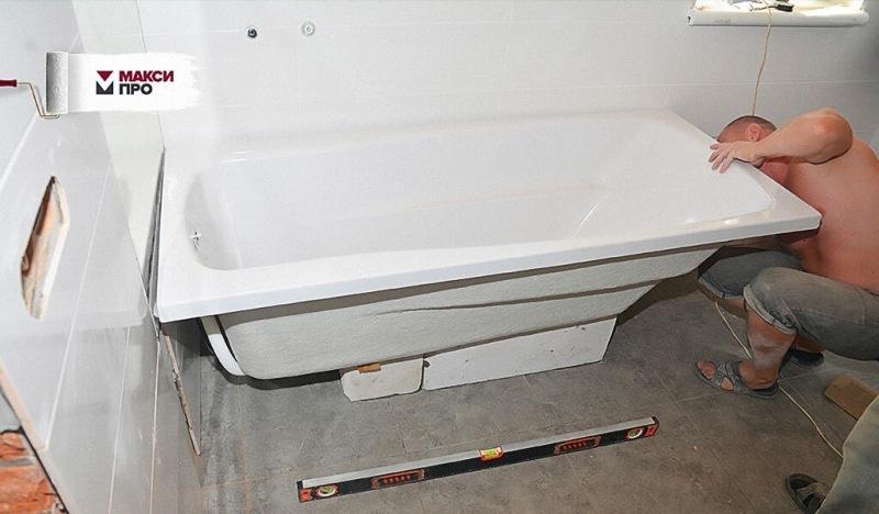 «Какая ванна лучше — акриловая, стальная или чугунная?» Отвечаем на вопрос подписчика