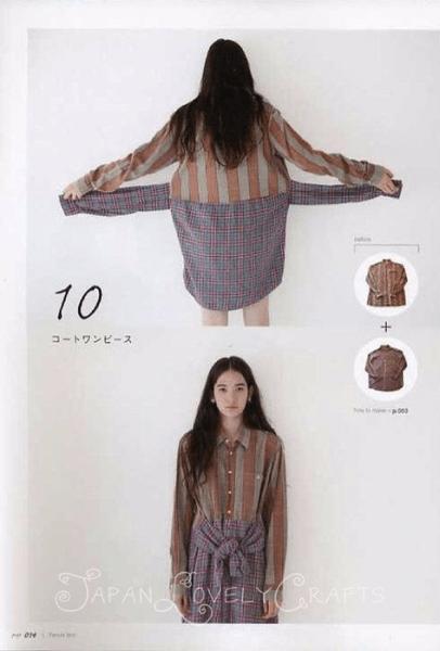 Джемпер+рубашка=новая вещь! Идеи как перешить две вещи, чтобы получить одну новую!