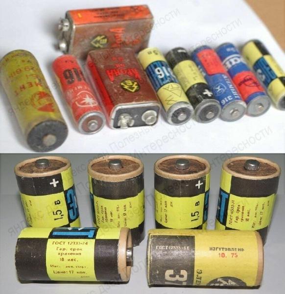 Наша хитрость из СССР. Батарейка из розетки.