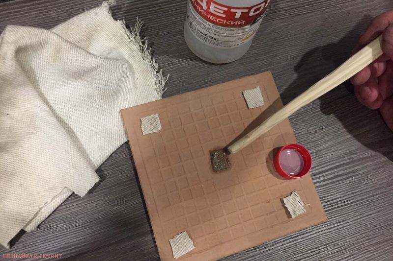 Самодельный клей «рулит». Склеивает кирпич, железо и пластик. Рецепт прост до смешного, ингредиенты есть в любом доме
