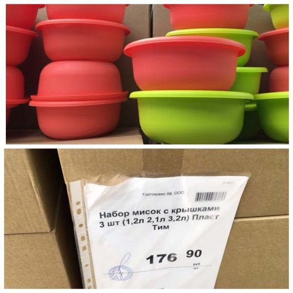 Новинки магазина Светофор. Мебель, посуда и увлажнитель воздуха практически даром.
