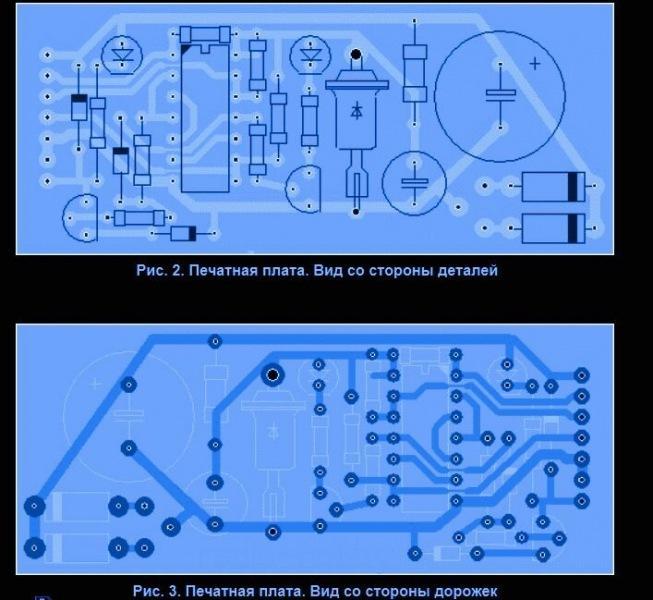 Схема автоматического управления насосом дачного участка